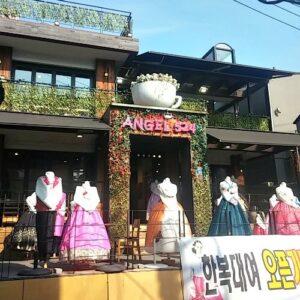 Una tienda nueva en Bukchon
