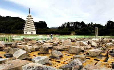 patrimonio mundial de Corea del sur