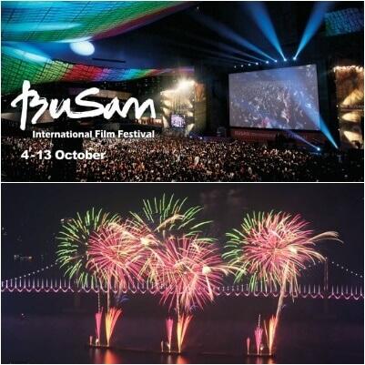 2 festivales en el otoño de Busan. El festival internacional de cine y los fuegos artificiales