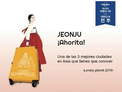 Jeonju, Corea del sur. una de las 3 mejores ciudades en Asia que tienes que conocer