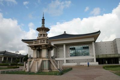 VIAJE A GYEONGJU, COREA - El museo nacional de Gyeongju, Corea del sur