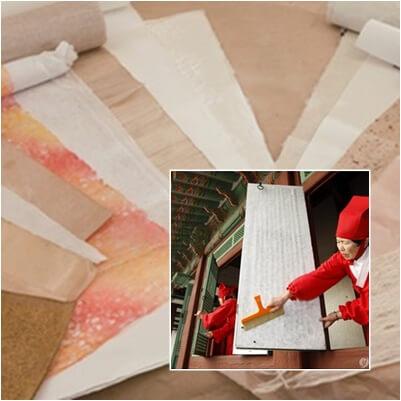 El uso de papel coreano de Jeonju para la ventana del palacio